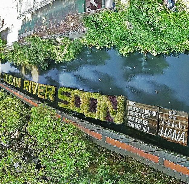 clean river soon